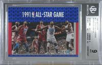 NBA All-Star Team, Magic Johnson, Michael Jordan, Patrick Ewing, David Robinson…