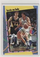 Kevin McHale [Noted]