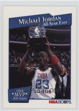 1991-92 NBA Hoops - All-Star MVPs #IX - Michael Jordan