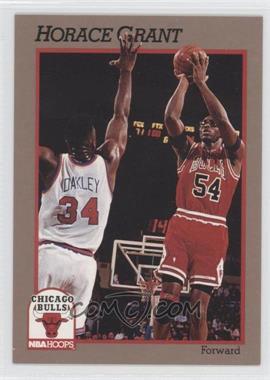 1991-92 NBA Hoops Superstars - [Base] - Sears #13 - Horace Grant