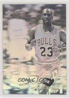 Michael Jordan (MVP) [EXtoNM]