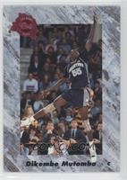 Dikembe Mutombo Promo (For Promotional Purposes Only)