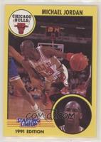 Michael Jordan (dribbling)