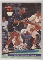 Alonzo Mourning (Willie Anderson Back) [Misprint]