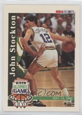 1992-93 NBA Hoops - [Base] #SU1.1 - John Stockton (Base)