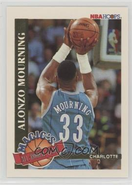 1992-93 NBA Hoops - Magic's All-Rookie Team #2 - Alonzo Mourning