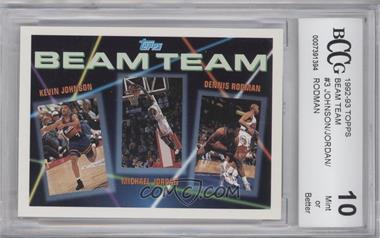 1992-93 Topps - Beam Team #3 - Dennis Rodman, Michael Jordan, Kevin Johnson [ENCASED]