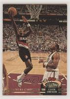 Members Choice - Clyde Drexler [EX to NM]