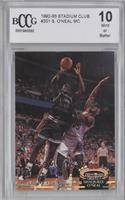 Members Choice - Shaquille O'Neal [BCCGMint]