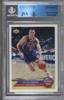 Drazen Petrovic [JSA Certified Encased by BGS]