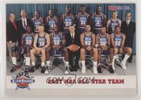 East NBA All-Star Team [EXtoNM]