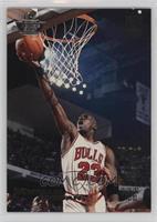 Triple Double - Michael Jordan