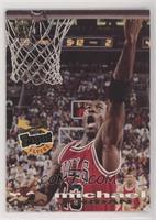 Frequent Flyers - Michael Jordan [NoneEXtoNM]