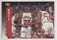 Chicago Bulls Team [Noted]
