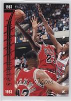 Michael Jordan, Wilt Chamberlain