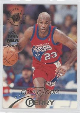 1994-95 Topps Stadium Club - [Base] - Prizes The 1995 NBA Finals #8 - Tim Perry