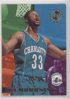 Alonzo Mourning [EX to NM]