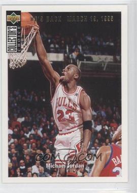 1994-95 Upper Deck - Michael Jordan He's Back Reprints #240 - Michael Jordan