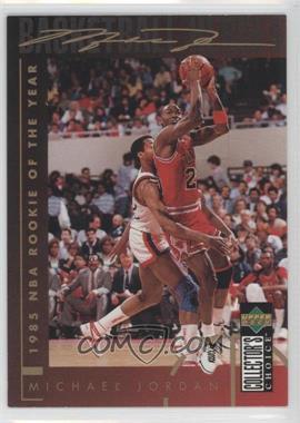 1994-95 Upper Deck Collector's Choice International - [Base] - Japanese #211 - Michael Jordan