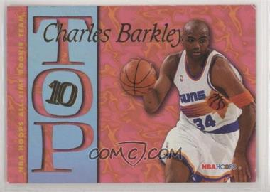 1995-96 NBA Hoops - Top 10 #AR8 - Charles Barkley [EX to NM]