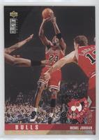 Scouting Report - Michael Jordan