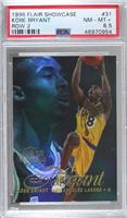 Kobe Bryant [PSA8.5NM‑MT+]