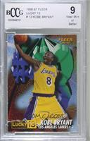 Kobe Bryant [BCCGNearMint]
