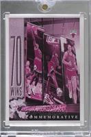 Front - Michael Jordan, Scottie Pippen, Dennis Rodman [Uncirculated] #/1