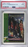 Michael Jordan, Scottie Pippen, Toni Kukoc, Ron Harper, Luc Longley, Dennis Rod…