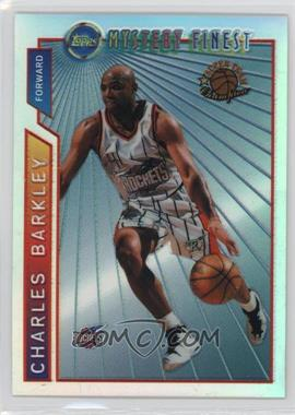 1996-97 Topps - Super Team Champions - NBA Finals Refractor #M21 - Charles Barkley