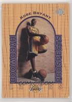 Hardwood Prospects - Kobe Bryant