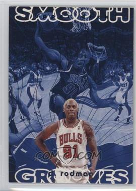 1996-97 Upper Deck - Smooth Grooves #SG1 - Dennis Rodman