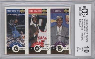 1996-97 Upper Deck Collector's Choice - Upper Deck Mini-Cards - Gold #MBOG - Kevin Garnett, Jermaine O'Neal, Kobe Bryant [ENCASED]