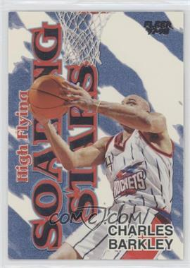 1997-98 Fleer - Soaring Stars - High Flying #3HFSS - Charles Barkley