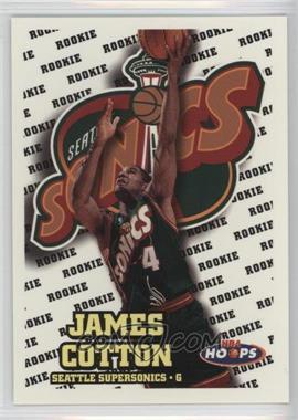1997-98 NBA Hoops - [Base] #189 - James Cotton