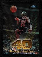 Michael Jordan [Gem Mint]