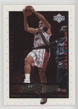 1997-98 Upper Deck - Great Eight #G1 - Charles Barkley /800