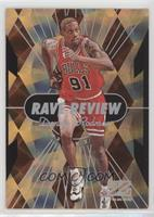 Dennis Rodman [EX to NM]
