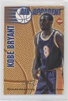 Kobe Bryant (Air Apparent Jumbo)