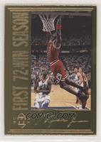 Michael Jordan (First 72-Win Season) #/10,000