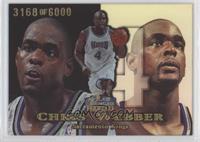 Chris Webber [EXtoNM] #/6,000