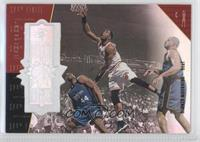 Star Power - Alonzo Mourning #/250