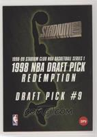 1998 NBA Draft Pick Redemption - Draft Pick #9 (Dirk Nowitzki)