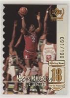 Moses Malone #/100