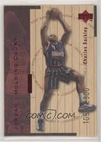 Charles Barkley, Michael Jordan /2300