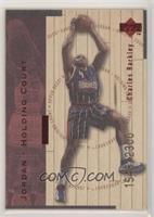 Charles Barkley, Michael Jordan #/2,300