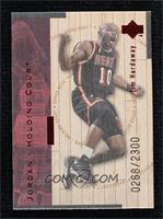Tim Hardaway, Michael Jordan [Noted] #/2,300