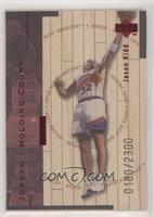 Jason Kidd, Michael Jordan /2300