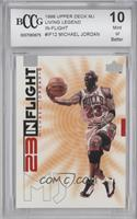 Michael Jordan [ENCASED]