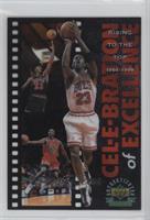 Michael Jordan (Cel-E-Bration of Excellence) #/2,500